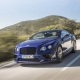 Dream Luxury Cars of 2017